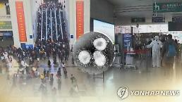 .【新冠疫情】韩政府:正在对首尔冠岳区肺炎症状死亡者A某是否感染新冠病毒进行检验.