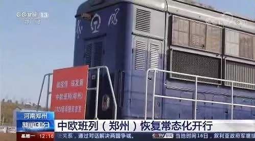 """중국 """"일각서 바라는 탈동조화론은 비현실적"""""""