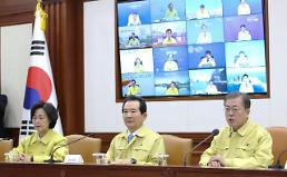 .President Moon urges special measures to contain fallout from deadly virus.