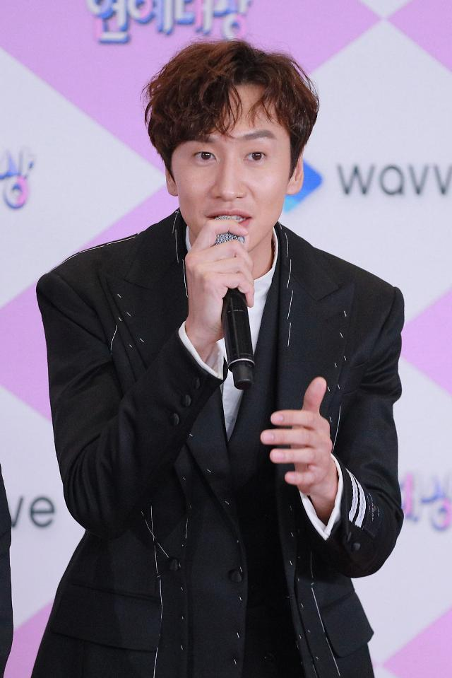 Actor Lee Kwang-soo to receive ankle surgery after car accident