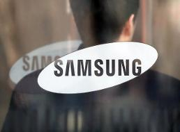 .Samsung C&T wins $977 mln order to build power plant in UAE.