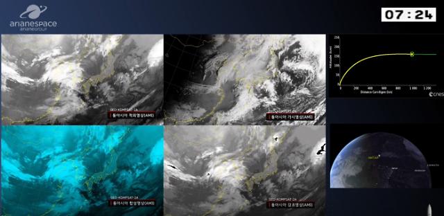 [속보] 환경·해양관측위성 천리안 2B호 남미 기아나 우주센터서 발사