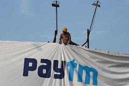.中国风险资本涌向印度初创企业.