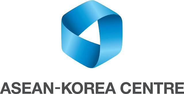 한·아세안센터, 20~21일 연례이사회 열고 올해 사업 논의