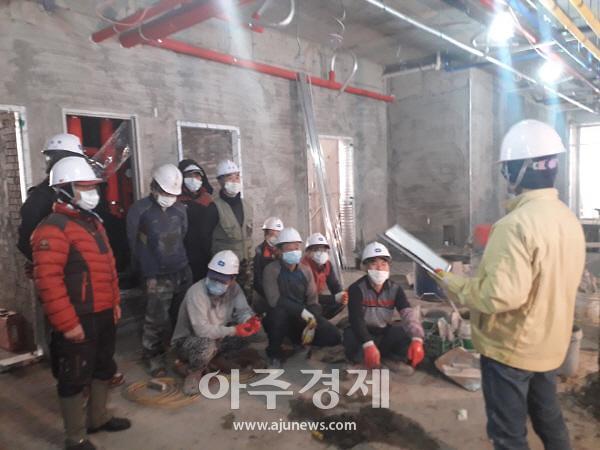 충남교육청, 학교 공사 현장 코로나19 예방 활동 강화