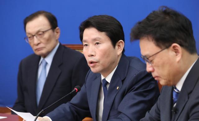 """이인영 """"미래통합당, 文고발? 난장판 선거 치르겠단 속셈"""""""