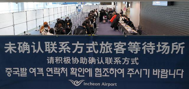 韩政府表示已掌握上月13日后所有自武汉入境者行踪