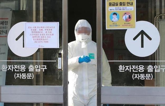Hàn Quốc báo cáo thêm 15 trường hợp nhiễm coronavirus mới, tổng cộng là 46