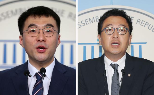 김남국 검찰개혁=조국수호…금태섭, 촛불이 부끄럽나?