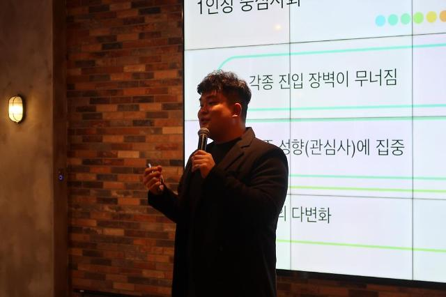 한음저협, 저작권대상서 디즈컬 노준영 대표에 공로패