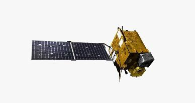.S. Korea successfully launches third geostationary satellite for air pollution monitoring.