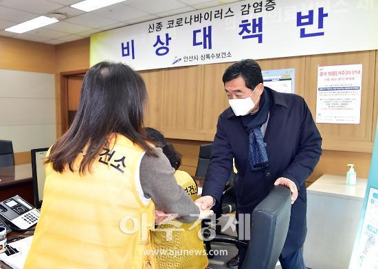 윤화섭 시장, 선별진료소 찾아 대응상황 점검·근무자 격려