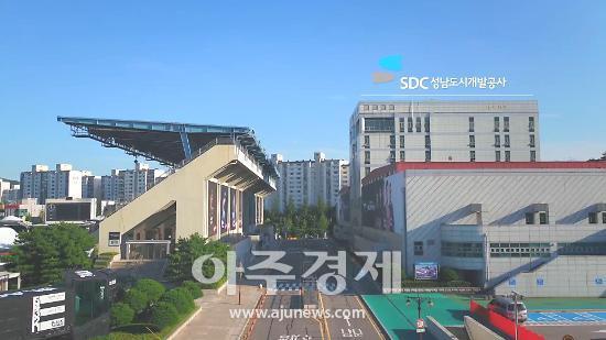 성남도시개발공사, 코로나19 관련 휴장시설 운영 재개