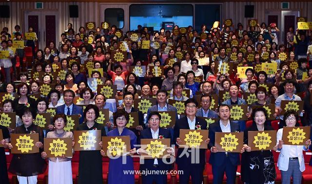 여성친화도시 장성군 군민참여단 모집
