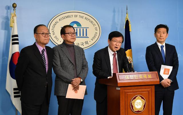 한국사회복지협의회, 대국회 '사회복지계 정책 제언' 발표