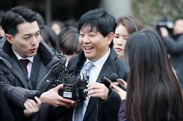 .Court exonerates S. Koreas app-based mobility service Tada.