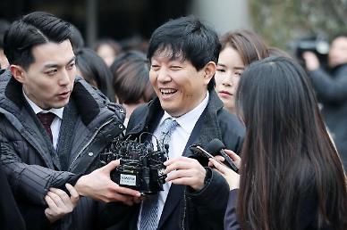 Court exonerates S. Koreas app-based mobility service Tada