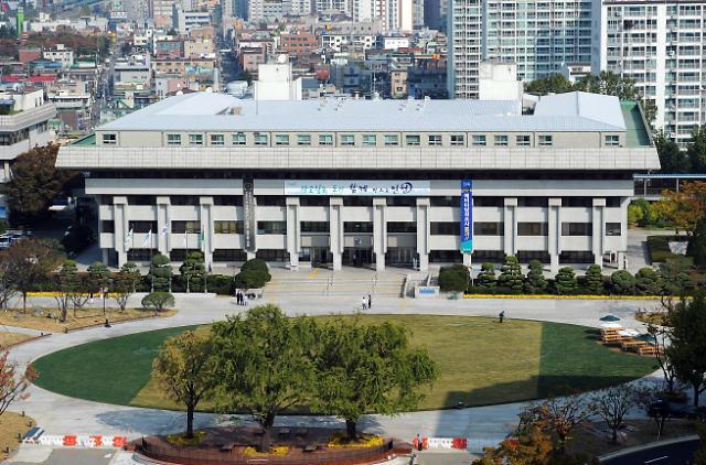 인천시, 우한 교민 3차 임시생활시설(국방어학원) 물품 지원