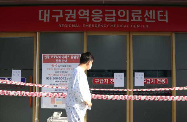 韩政府:未曾讨论大邱封城或交通管制方案