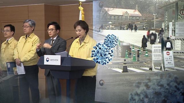 中国留学生即将返韩 各大学宿舍严重不足