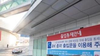 """[코로나19] 서울대병원 """"6‧10번 확진자 오늘 오후 퇴원"""""""