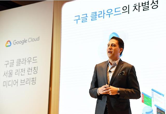 4년 늦은 구글 클라우드 한국시장 공략... 해법은 AI·데이터 분석