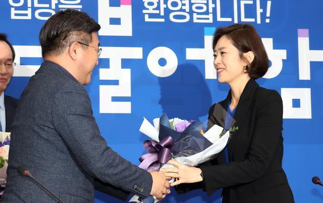 與, 서울 광진을 고민정·경기 용인정 이탄희 전략공천