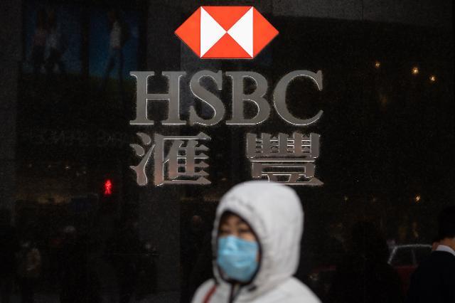 """HSBC 대규모 구조조정 단행...""""유럽·북미 축소, 새 거점은 아시아"""""""