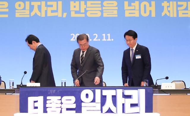 [곽재원의 Now&Future] 美.中.日.獨 경제 처방전 보라