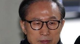 Cựu tổng thống Hàn quốc Lee Myung Park lãnh án 17 năm tù