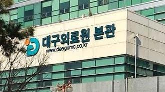 Chính phủ Hàn Quốc