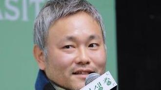 """기생충 이하준 미술감독 """"오스카 수상소감 준비했는데…"""""""