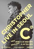 .丹麦流行歌手克里斯托弗下月访韩.