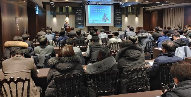 파수닷컴, 데이터 3법 따른 개인정보 비식별 활용 전략 세미나 개최