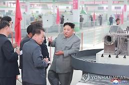 """.朝鲜自金正恩执政以来摸索推进""""改革开放""""."""