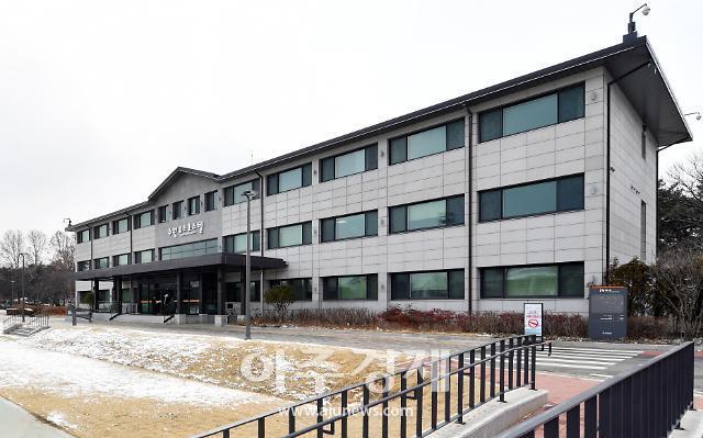 [코로나19] 32번 확진환자 가족·친인척, 수원 임시생활시설 입소