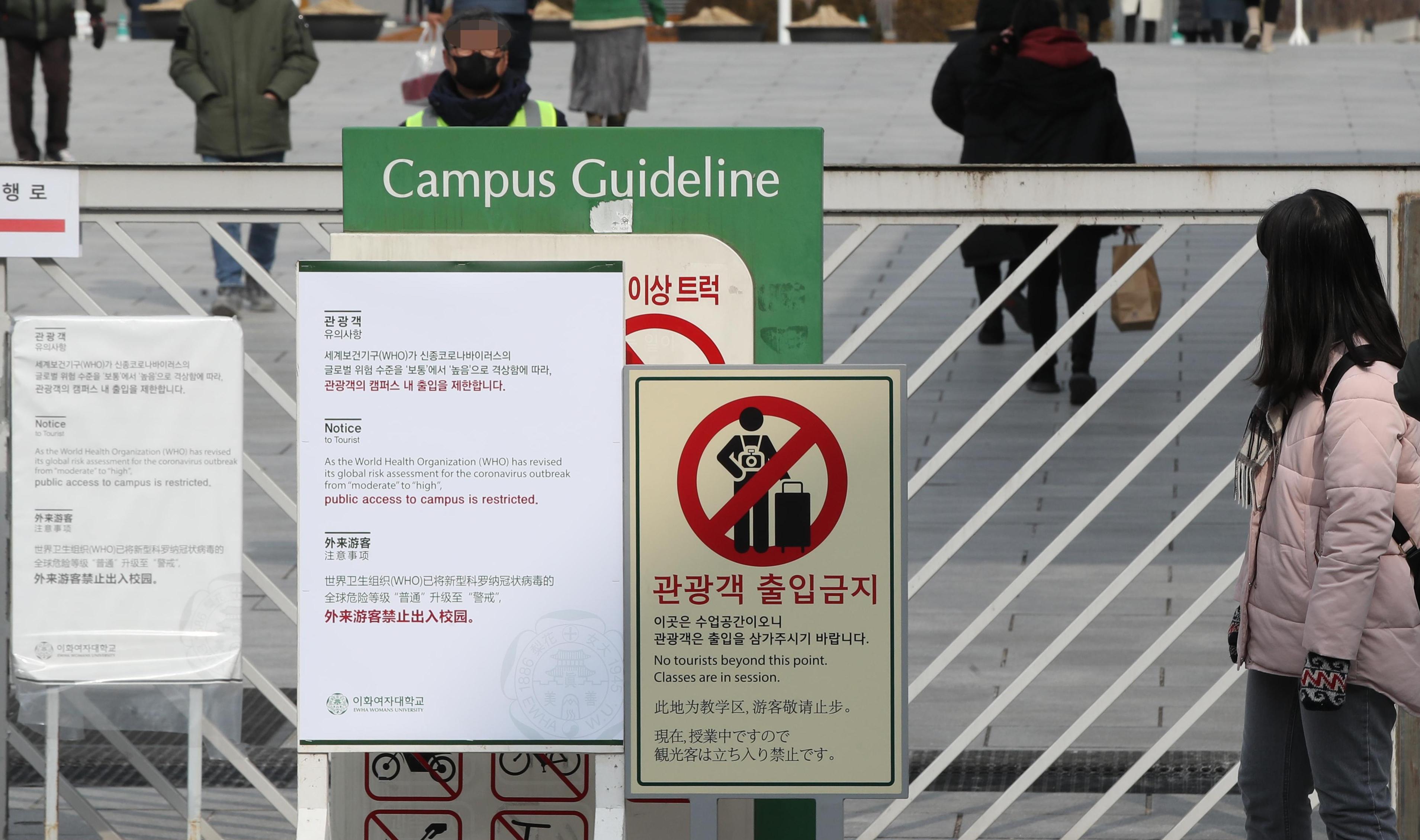 韩教育部构建留学生信息系统