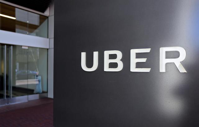 """우버, 미국 LA 사무실 문 닫는다…""""일자리 80여개 감소"""""""