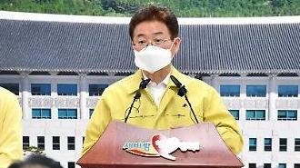 [Tin mới nhất] Hàn quốc xác nhận thêm 5 trường hợp nhiễm virus corona-19…Tổng số 51 trường hợp