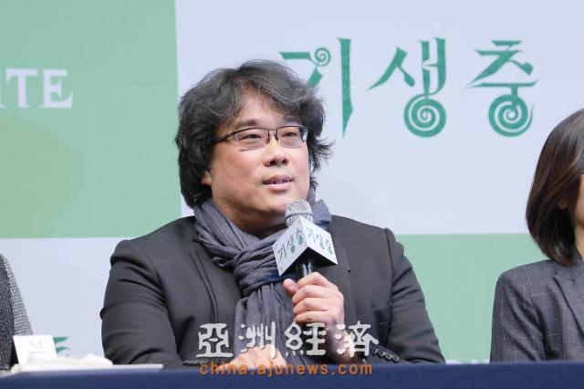 《寄生虫》载誉归韩开记者会 奉俊昊畅谈获奖感言