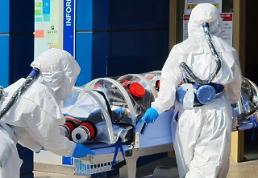 .韩国今日共新增20例感染新冠病毒确诊病例 累计51例.