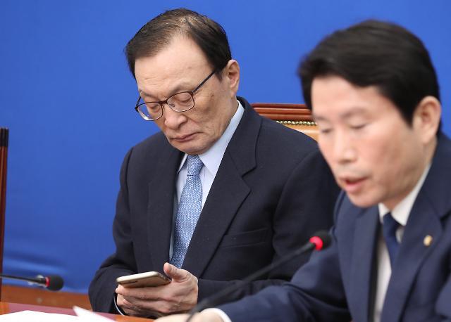 與, 미래선대위 내일 출범…부천 오정, 부산 금정 경선