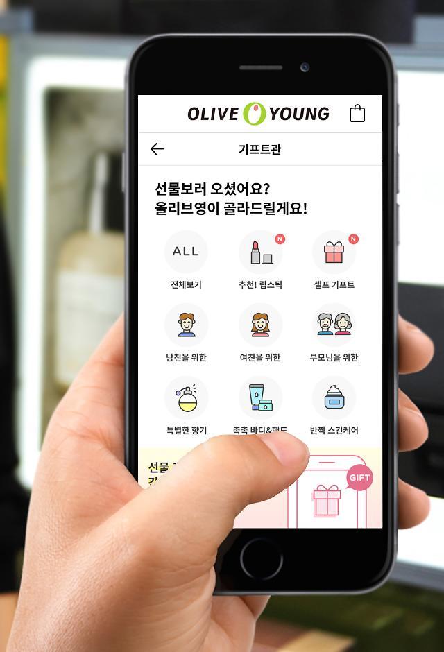 CJ올리브영, 온라인몰 '선물 서비스' 도입
