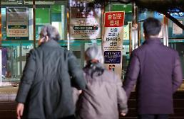 .韩国新增2例新冠肺炎确诊病例 累计53例.