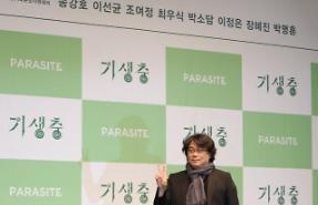 [김호이의 사람들] 봉준호 감독에게 기생충을 묻다! (일문일답)