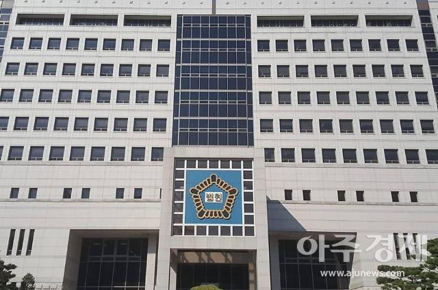 [법조 인사이드] 대전지방법원, 형사고소 사건 피고인에 이례적 주문