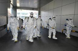 .大邱新增10多例新冠肺炎确诊病例 成韩国感染最严重城市.