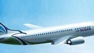 Hãng Air Busan khai thác đường bay Busan- Hồ Chí Minh