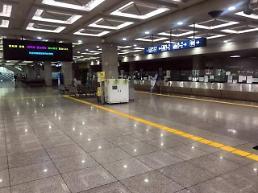 .疫情期间仁川港客流为零 站内店铺关门停业.