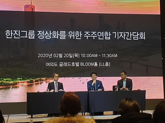 """강성부 KCGI 대표 """"한진家 분쟁, 선과 악 문제 아냐···그룹 발전 위한 것"""""""